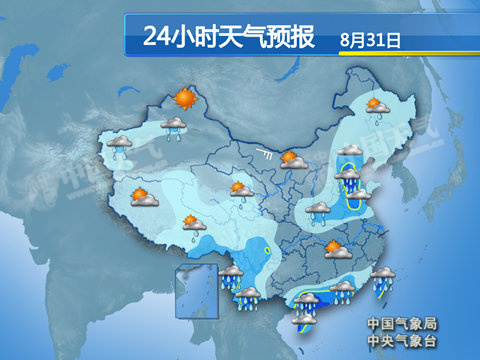 广东广西海南地图