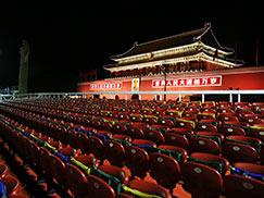 阅兵倒计时——直击夜色中的天安门广场[组图]