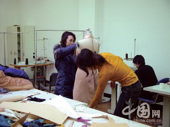 鲁迅美术学院染织服装艺术设计系